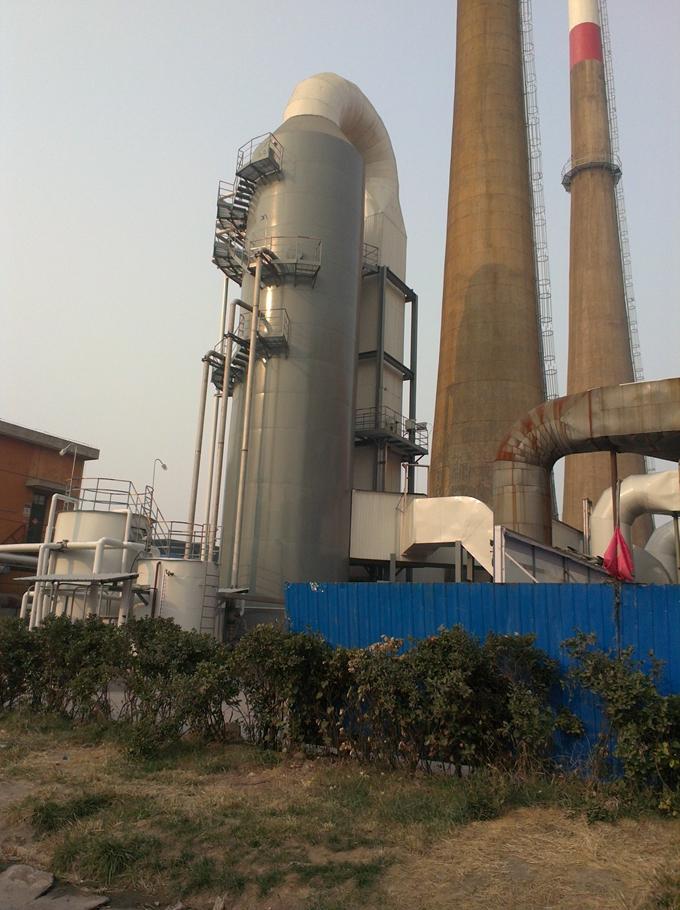 天津石化硫化床锅炉烟气bob体育注册-双碱法2