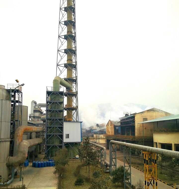 汉中锌业有限责任公司竣工验收