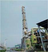 河南金利金铅集团有限公司铅冶炼烟气低温脱硝工程